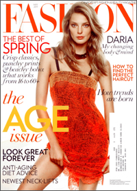 Neck Treatment – FASHION Magazine - May 2011